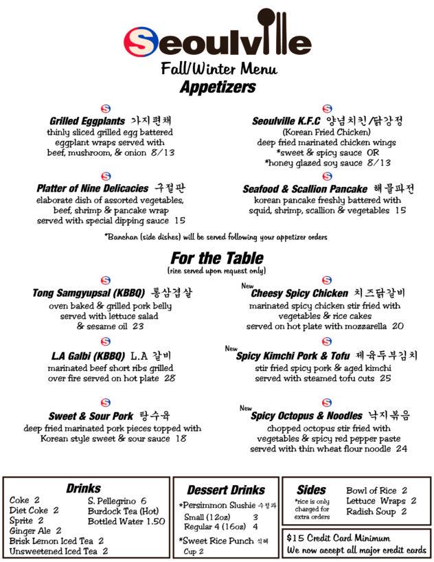 dinner-menu-1-01